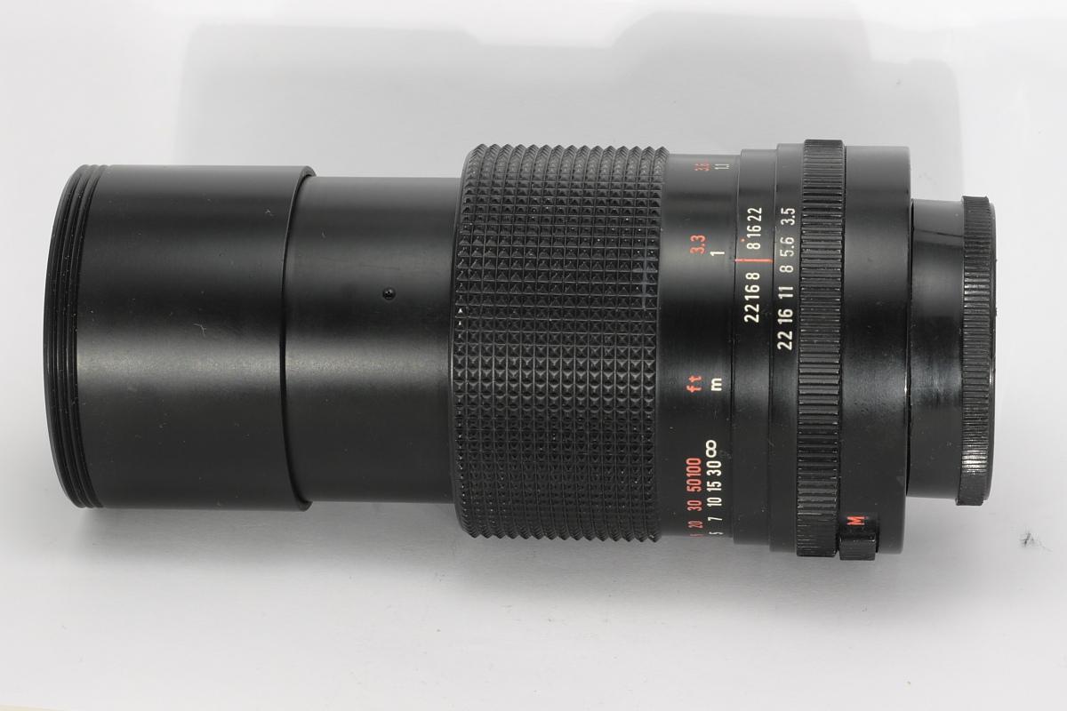 CZJ MC Sonnar 135mm F/3 5